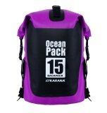 ส่วนลด สินค้า Karana กระเป๋ากันน้ำ Ocean Pack Backpack 15 L Purple