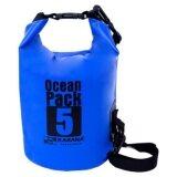ขาย Karana Ocean Pack 5L กระเป๋ากันน้ำ Blue Thailand ถูก