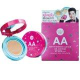 ซื้อ Karmart Cathy Doll Aa Matte Powder Cushion Oil Control Spf50 Pa 15G 21 Light Beige ผิวขาวเหลือง ออนไลน์