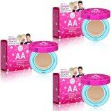 โปรโมชั่น Karmart Cathy Doll Aa Matte Powder Cushion Oil Control Spf50 Pa 15G 23 Natural Beige ผิวสองสี X 3 ตลับ Karmart