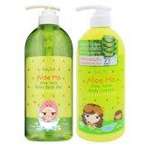 ราคา Karmart Cathy Doll Aloe Ha Aloe Vera Body Lotion 600Ml 1ขวด Cathy Doll Aloe Ha Aloe Vera Body Bath Gel 750 Ml 1 ขวด เป็นต้นฉบับ