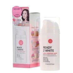 โปรโมชั่น Karmart Cathy Doll Ready 2 Whitewhite Boosting Cream 75Ml ใน ไทย