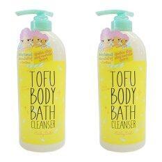 ขาย Karmart Cathy Doll Tofu Body Bath Cleanser ครีมอาบน้ำเต้าหู้ ถั่วเหลือง 750 Ml แพ็ค2ขวด Karmart เป็นต้นฉบับ