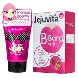 ขาย Karmart S*xy Soon Breast Cream 75G Cathy Doll B Bang 646Mg X 6Capsules Jejuvita กรุงเทพมหานคร ถูก