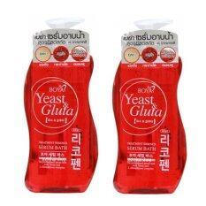 ซื้อ Karmart Yeast Gluta Serum Bath 800Ml Boya เซรั่มอาบน้ำสูตรยีสต์สกัด X 2 ขวด ออนไลน์ กรุงเทพมหานคร