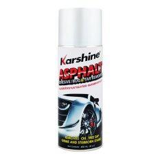 ราคา Karshine สเปรย์ขจัดคราบยางมะตอย แมลง และ คราบกาว Asphalt Adhesive Bug Tar Remover 400Ml ใหม่