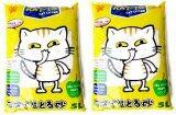 ราคา Kat To 5 Litres 2 Units แคทโตะ ทรายแมวกลิ่น แอปเปิ้ล ขนาด 5 ลิตร 2 ถุง ที่สุด