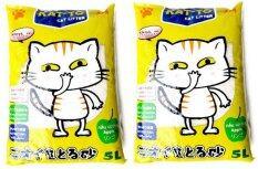 ขาย Kat To 5 Litres 2 Units แคทโตะ ทรายแมวกลิ่น แอปเปิ้ล ขนาด 5 ลิตร 2 ถุง Kat To เป็นต้นฉบับ