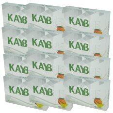 โปรโมชั่น Kaybee Perfectเคบี เพอร์เฟค อาหารเสริมลดน้ำหนัก ขนาดบรรจุ30แคปซูล 12กล่อง ถูก