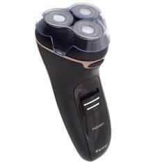 ซื้อ Kemei เครื่องโกนหนวดไฟฟ้าไร้สาย โค้งเว้าได้ 360 องศา Black ออนไลน์ ถูก
