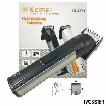Kemei electric hair clipper บัตตาเลี่ยนตัดแต่งหนวด และทรงผม ไร้สาย ถ่าน AA รุ่น km 2599 - สีขาว