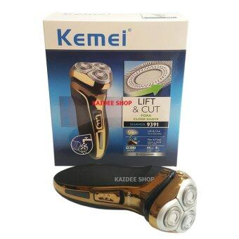 Kemei LiftCut เครื่องโกนหนวด กันน้ำ หัวลอย โค้งเว้าได้มาก โกนได้แนบผิวมากสุด ผิวดูเรียบเนียนทันที(9391)