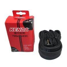 Kenda ยางในรถจักรยาน 700 35 43C 48L F V สีดำ เป็นต้นฉบับ