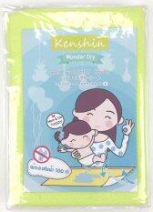 ซื้อ Kenshin Wonderdry เคนชิน วันเดอร์ดราย ผ้าปูรองกันน้ำ Size M Lemon Green ถูก ไทย