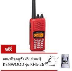 KENWOOD วิทยุสื่อสาร CB 245 MHz รุ่น TH-K30R -  สีแดง ( แถมฟรี ชุดหูฟังแท้ Kenwood รุ่น KHS-26 )