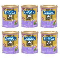 ซื้อ ขายยกลัง Enfalac Lactose Free เอนฟาแล็ค พลัส แล็คโตสฟรี 400 กรัม 6 กระป๋อง Enfalac ถูก