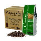 ขาย ซื้อ ออนไลน์ Khaotalu Premium Coffee กาแฟเขาทะลุ เมล็ดกาแฟ คั่วอ่อน American Roasts 1ถุง X 500G