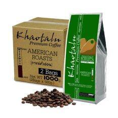 ซื้อ Khaotalu Premium Coffee กาแฟเขาทะลุ เมล็ดกาแฟ คั่วอ่อน American Roasts 2ถุง รวม 1000G ถูก ไทย