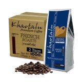 ราคา Khaotalu Premium Coffee กาแฟเขาทะลุ เมล็ดกาแฟ คั่วเข้ม French Roasts 2ถุง รวม 1000G Khaotalu Premium Coffee ออนไลน์