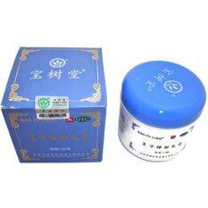 ราคา ครีมบัวหิมะ เป่าฟูหลิง Bao Fu Ling Compound Camphor Cream 100G กล่องสีฟ้า ที่สุด
