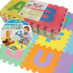 Kids Toys ของเล่น แผ่นโฟมรองคลานแบบจิ๊กซอว์ ลาย Abc (1 Set มี 26 แผ่น).