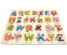 ราคา Kidsshop Hatyai ของเล่น เสริมทักษะ จิ๊กซอว์ไม้หมุดแม่เหล็ก เรียนรู้คำศัพท์ ชุด Abc Kidsshop Hatyai