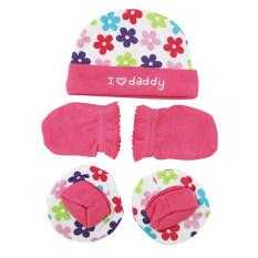 ราคา Kidsza เซตหมวก ถุงมือ ถุงเท้า แรกเกิด สีชมพู Kidsza เป็นต้นฉบับ