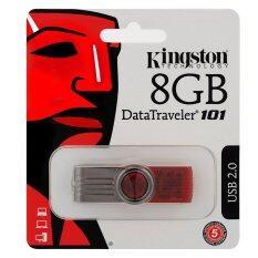 Kingston DT101 G2 USB 2.0 Flash Drive 8GB Pen Drive Pendrive Memory Stick Pendrives (Red) (Intl)
