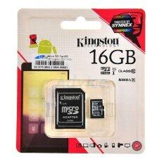 ราคา Kingston เมมโมรี่การ์ด Micro Sd Card Class 10 80Mb S 16Gb With Adapter Sdc10G2 16Gbfr Kingston ออนไลน์