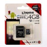 ซื้อ Kingston เมมโมรี่การ์ด Micro Sd Card Class 10 80Mb S 64Gb With Adapter Sdc10G2 64Gbfr ใน ไทย