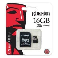 Kingston เมมโมรี่การ์ด Micro Sdhc 16 Gb Class 10 ถูก