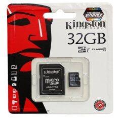 ขาย Kingston เมมโมรี่การ์ด Micro Sdhc 32 Gb Class 10 Kingston ถูก