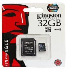 ราคา Kingston เมมโมรี่การ์ด Micro Sdhc 32 Gb Class 4 ใหม่ล่าสุด