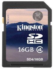 ราคา Kingston Memory Sd Card Class 4 16 Gb ถูก