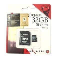 ทบทวน ที่สุด Kingston Micro Sd Card Class 10 32 Gb พร้อมอแดปเตอร์ สีดำ