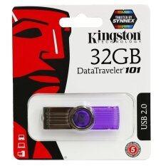 Kingston USB แฟลชไดร์ฟ 32GB รุ่น DT101G2 (สีม่วง)