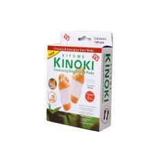 ราคา Kinoki Foot Pads แผ่นแปะเท้า แผ่นติดเท้า ช่วยผ่อนคลายฝ่าเท้า 10 แผ่น กล่อง Kinoki กรุงเทพมหานคร
