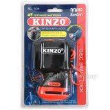 ราคา Kinzo Lock Disk ล็อคดิสเบรค ล็อคดิส รถจักรยานยนต์ No 505 สีส้ม รับ Cod ส่งด่วน Kerry ถูก