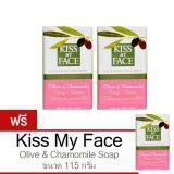 ซื้อ Kiss My Face Olive Chamomile Soap 115 กรัม ซื้อ 2 ฟรี 1 ถูก ใน ไทย