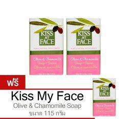 ขาย Kiss My Face Olive Chamomile Soap 115 กรัม ซื้อ 2 ฟรี 1