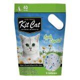 ซื้อ Kit Cat Crystal ทรายแมวแบบซิลิก้า กลิ่น Apple ขนาด5ลิตร Kit Cat เป็นต้นฉบับ