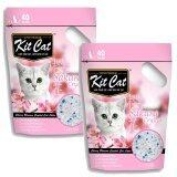 ราคา Kit Cat Crystal ทรายแมวแบบซิลิก้า กลิ่น Sakura ขนาด5ลิตร X 2 ถุง เป็นต้นฉบับ