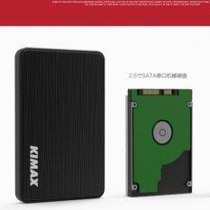 KK HDD BOX 2.5''  Hdd Box USB 3.0 รุ่นLX23 (สีดำ)