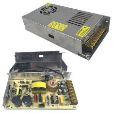 ราคา กล่องรวมไฟ Cctv แบบรังผึ้ง 7 ช่อง 12V 15A 180 Watt สำหรับกล้องวงจรปิด และไฟ Led ไม่ต้องใช้ อแดปเตอร์ Switching Power Supply ราคาถูกที่สุด