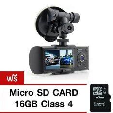 กล้องติดรถยนต์ HD DVR กล้องหน้า-กล้องหลัง ฟรี เมมโมรี่ Kingston 16 GB รุ่น R300 (สีดำ)