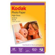 ซื้อ Kodak 100 Pack Photo Inkjet 4X6 230G กระดาษปริ้นรูป 4X6 100 Pack ถูก Thailand