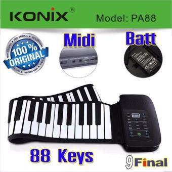 Konix PA88 (OEM) By Midi Flexible Electronic Roll UP Piano เปียโน ไฟฟ้า เปียโน พกพา 88 คีย์ พร้อมถ่าน ชาร์จได้