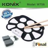 ซื้อ Konix Roll Up Electronic Drum Kit รุ่น W758 Oem By 9Final กลองชุดพกพา ม้วนพับได้ ตีได้เหมือนกลองจริง พร้อมขาเหยียบ ไทย