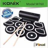 ซื้อ Konix W760 Oem By 9Final Silicon Electronic 9 Pad Roll Up Drum With Pedals กลองไฟฟ้า ขนาดพกพา พร้อมลำโพงในตัว ออนไลน์