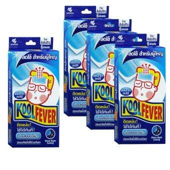 Kool Fever แผ่นเจลลดไข้ สำหรับผู้ใหญ่ 1 กล่อง/6แผ่น (4กล่อง)